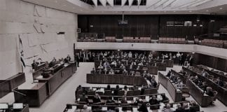 Photo Knesset