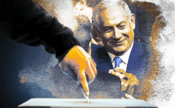 photo Victoire Netenyahou Élections législatives israéliennes