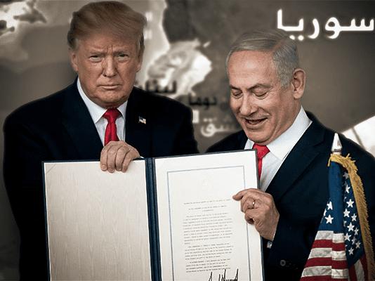 Photo Trump Netanyahou Golan
