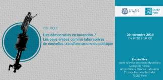 Visuel Colloque CAREP Paris Collège de France